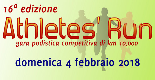 ATHLETES' RUN